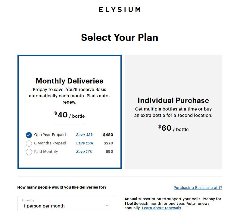 エリジウム・ヘルス社のBasis購入プランを説明する画像