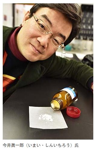 今井眞一郎教授、ワシントン大学医学部教授